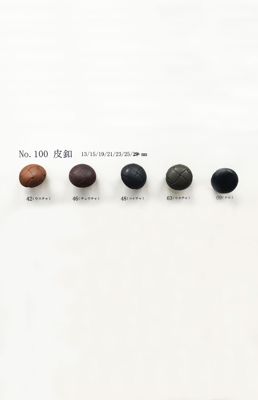 100 バスケット型 革ボタン オークラ商事 - ApparelX アパレル資材卸通販