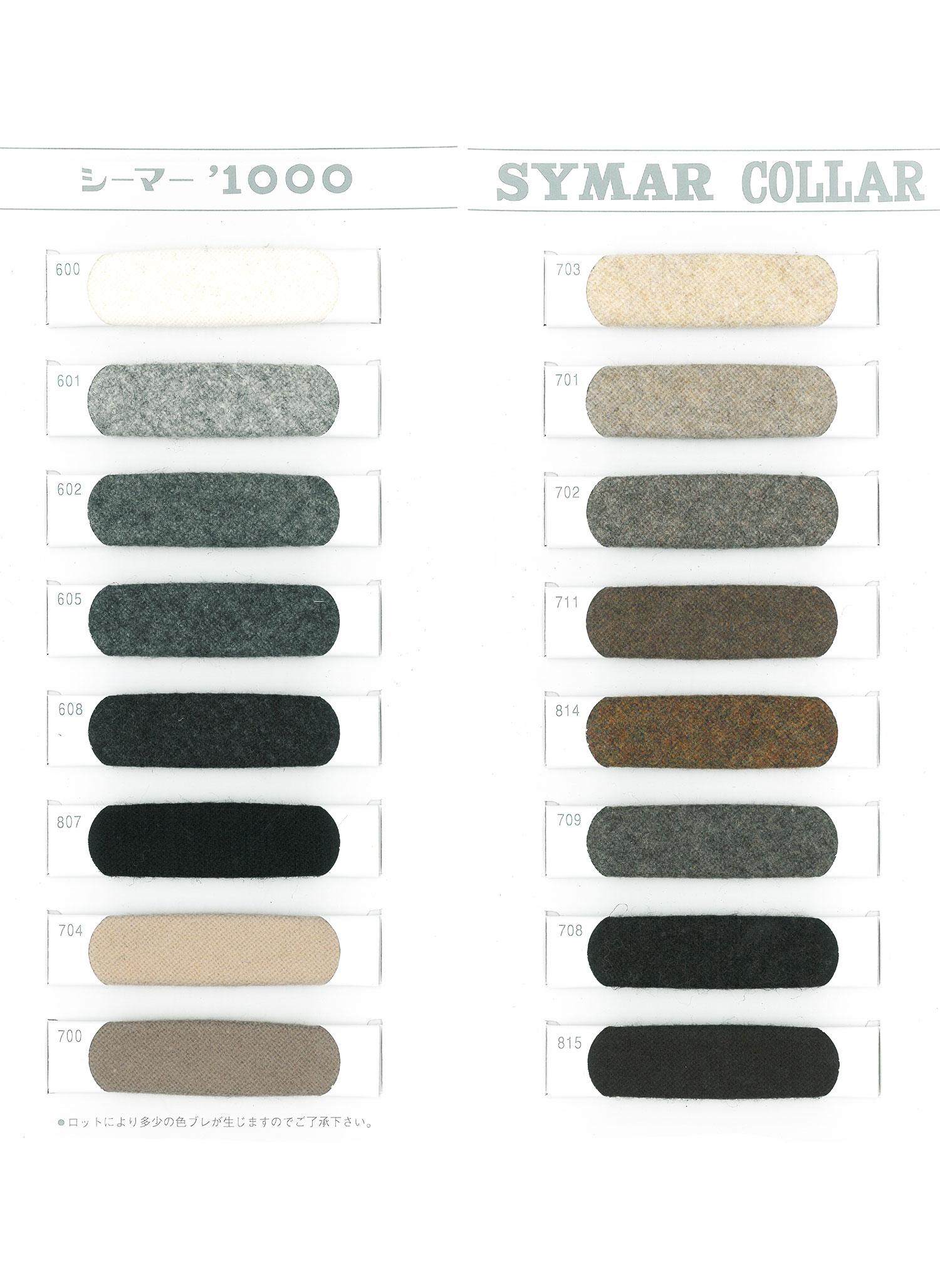 1000 シーマー 1000 カラークロス オークラ商事 - ApparelX アパレル資材卸通販