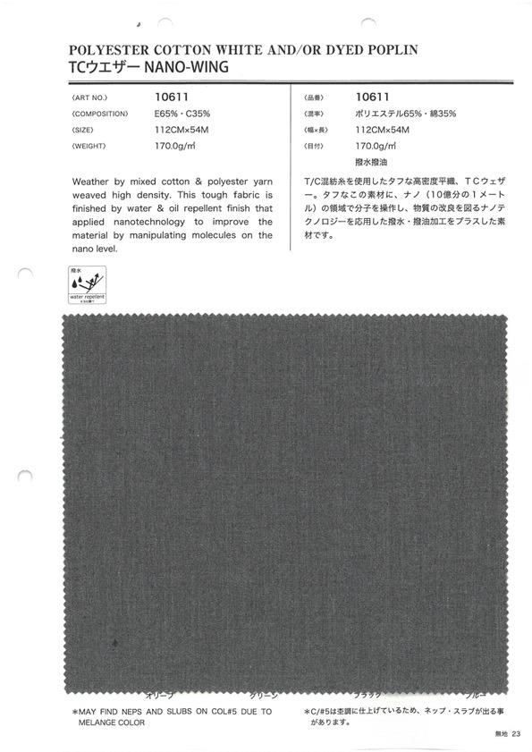 10611 TCウェザー nano-wing[生地] VANCET/オークラ商事 - ApparelX アパレル資材卸通販