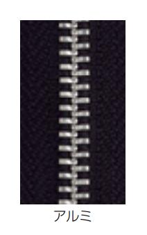 YKKメタルファスナー 10サイズ アルミ オープン サブ画像