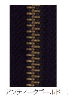 YKKメタルファスナー アンティークゴールド 10サイズ 逆開 サブ画像