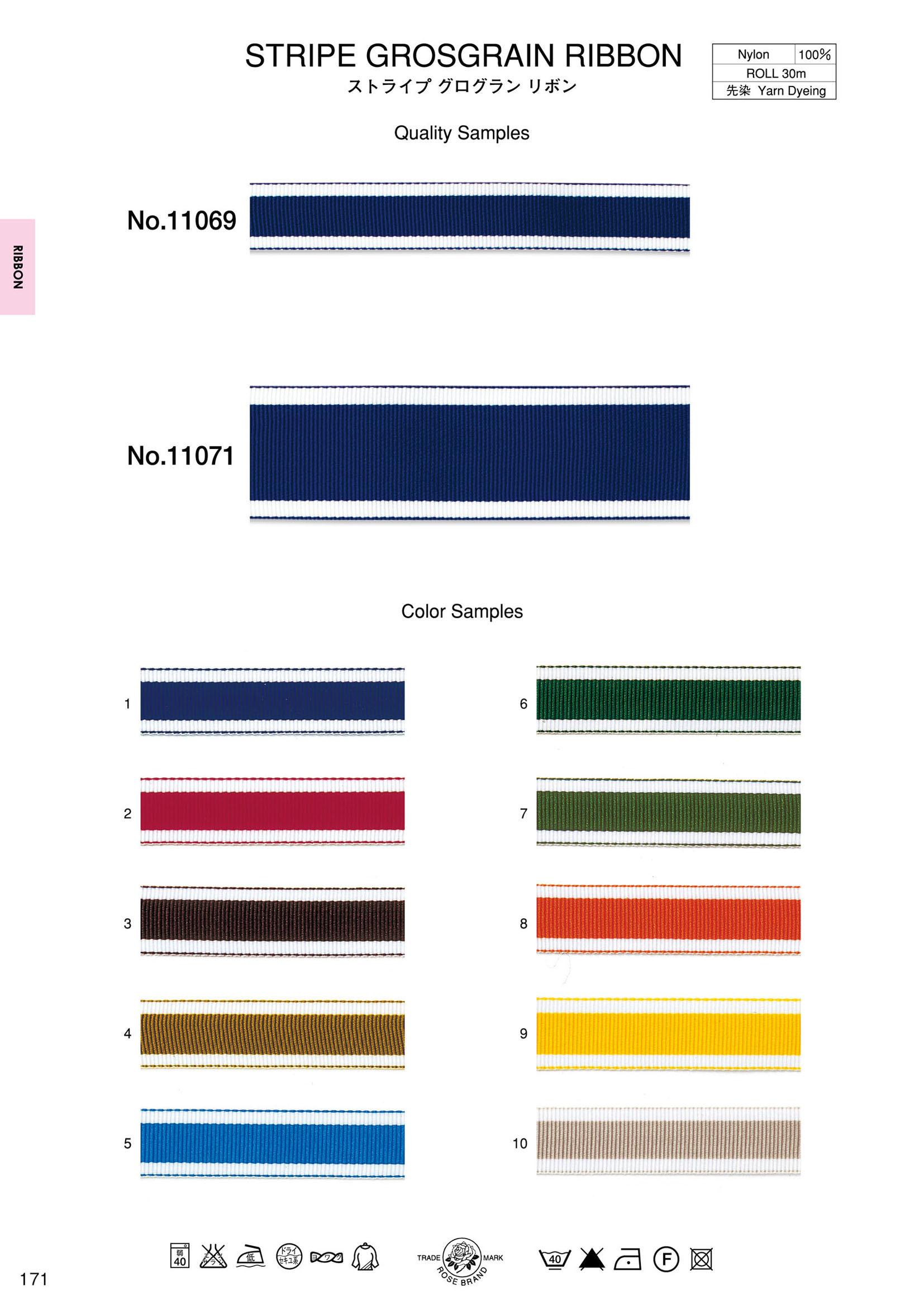 11071 ストライプグログランリボン[リボン・テープ・コード] ROSE BRAND(丸進)/オークラ商事 - ApparelX アパレル資材卸通販