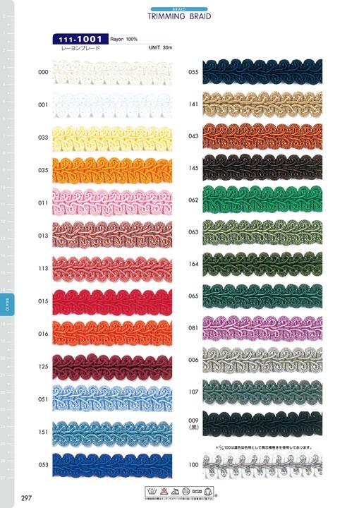 111-1001 レーヨンブレード[リボン・テープ・コード] DARIN(ダリン)/オークラ商事 - ApparelX アパレル資材卸通販