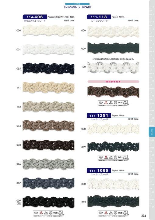 111-1065 レーヨンブレード[リボン・テープ・コード] DARIN(ダリン)/オークラ商事 - ApparelX アパレル資材卸通販