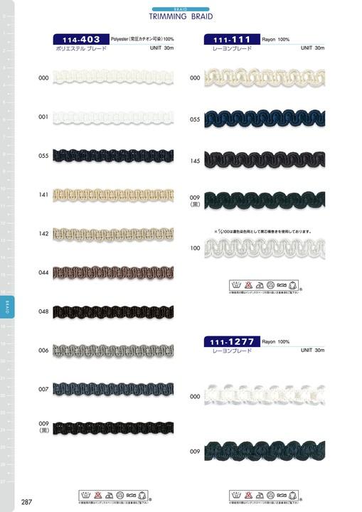 111-111 レーヨンブレード[リボン・テープ・コード] DARIN(ダリン)/オークラ商事 - ApparelX アパレル資材卸通販