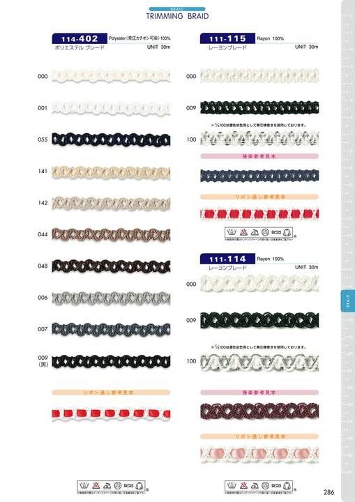 111-114 レーヨンブレード[リボン・テープ・コード] DARIN(ダリン)/オークラ商事 - ApparelX アパレル資材卸通販