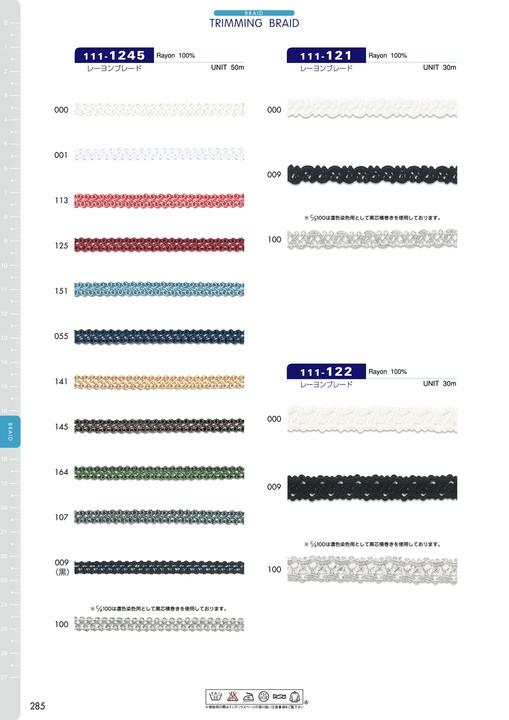 111-122 レーヨンブレード[リボン・テープ・コード] DARIN(ダリン)/オークラ商事 - ApparelX アパレル資材卸通販