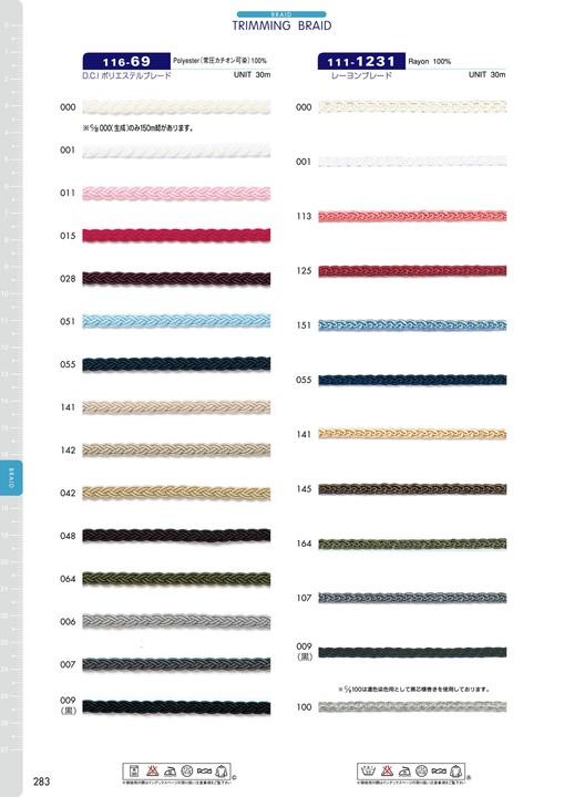 111-1231 レーヨンブレード[リボン・テープ・コード] DARIN(ダリン)/オークラ商事 - ApparelX アパレル資材卸通販