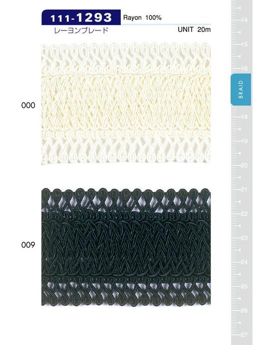 111-1293 DARIN レーヨン ブレード[リボン・テープ・コード] DARIN(ダリン)/オークラ商事 - ApparelX アパレル資材卸通販