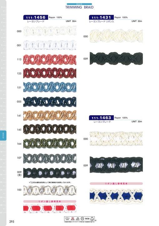 111-1456 レーヨブレード[リボン・テープ・コード] DARIN(ダリン)/オークラ商事 - ApparelX アパレル資材卸通販