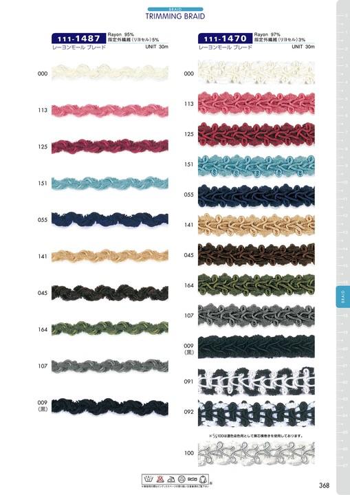 111-1470 レーヨンモールブレード[リボン・テープ・コード] DARIN(ダリン)/オークラ商事 - ApparelX アパレル資材卸通販