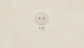 112 DAIYA BUTTONS 二つ穴ポリエステルマットボタン 大阪プラスチック工業(DAIYA BUTTON)/オークラ商事 - ApparelX アパレル資材卸通販