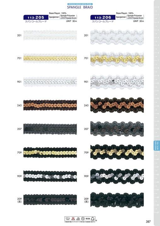 113-205 スパンコールブレード[リボン・テープ・コード] DARIN(ダリン)/オークラ商事 - ApparelX アパレル資材卸通販