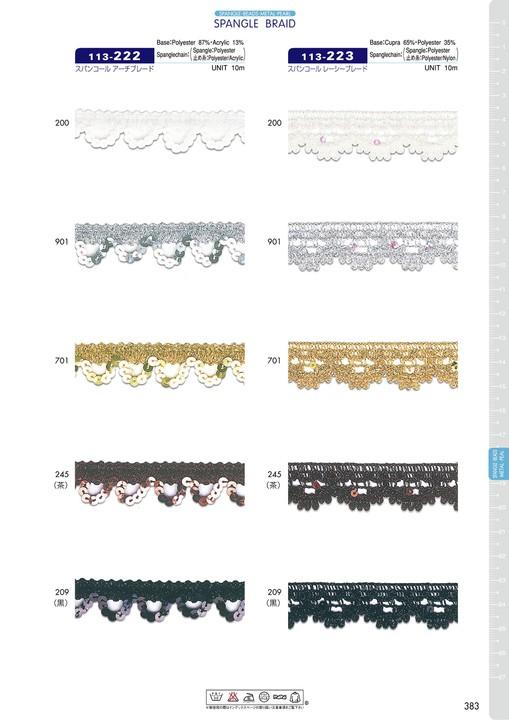 113-222 スパンコールアーチブレード[リボン・テープ・コード] DARIN(ダリン)/オークラ商事 - ApparelX アパレル資材卸通販