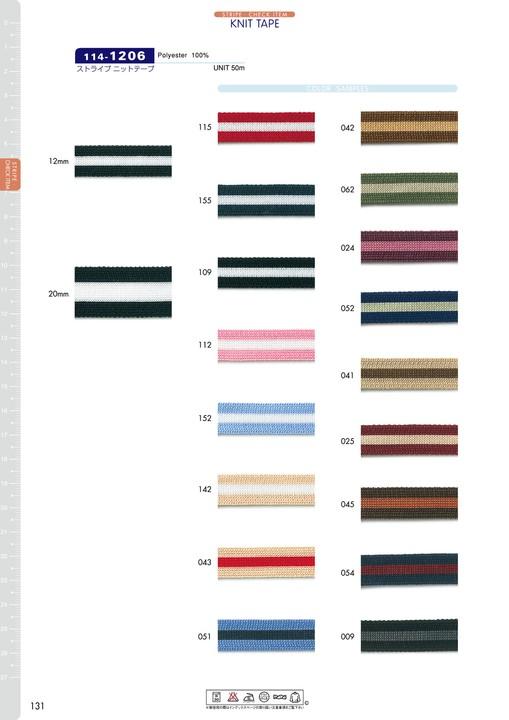114-1206 ストライプ ニットテープ[リボン・テープ・コード] DARIN(ダリン)/オークラ商事 - ApparelX アパレル資材卸通販
