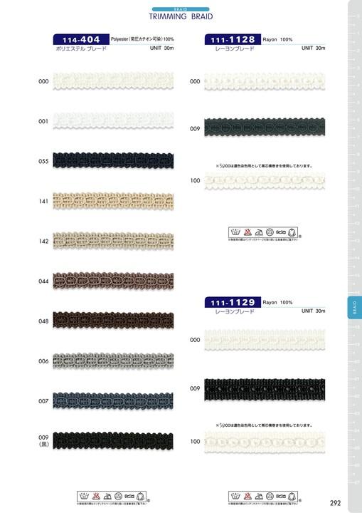 114-404 ポリエステルブレード[リボン・テープ・コード] DARIN(ダリン)/オークラ商事 - ApparelX アパレル資材卸通販