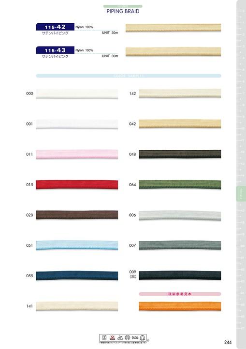 115-43 サテン パイピング[リボン・テープ・コード] DARIN(ダリン)/オークラ商事 - ApparelX アパレル資材卸通販