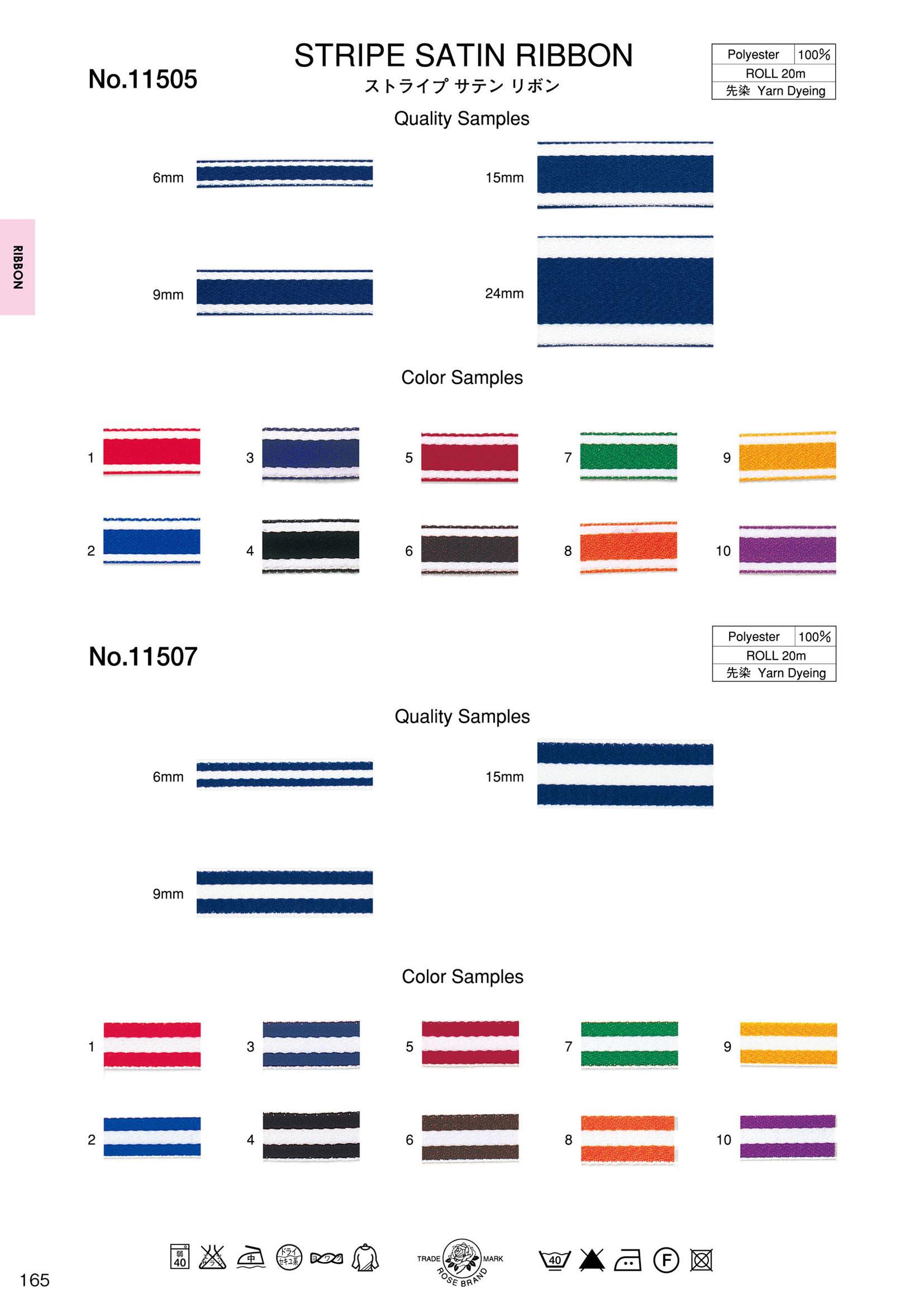 11505 ストライプ サテン リボン[リボン・テープ・コード] ROSE BRAND(丸進)/オークラ商事 - ApparelX アパレル資材卸通販