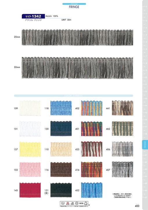 117-1342 アクリルフリンジ[リボン・テープ・コード] DARIN(ダリン)/オークラ商事 - ApparelX アパレル資材卸通販