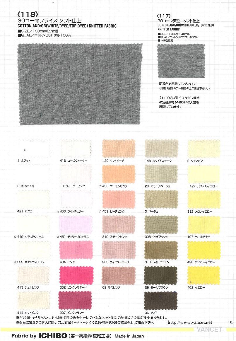 118 30コーマフライスソフト仕上[生地] VANCET/オークラ商事 - ApparelX アパレル資材卸通販