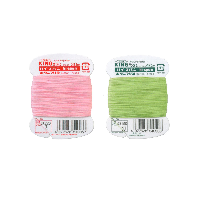1261 キング ハイ・スパン ボタンつけ糸 フジックス/オークラ商事 - ApparelX アパレル資材卸通販