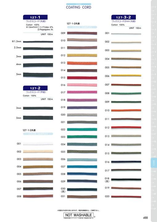 127-2 ワックスコード(平紐)[リボン・テープ・コード] DARIN(ダリン)/オークラ商事 - ApparelX アパレル資材卸通販