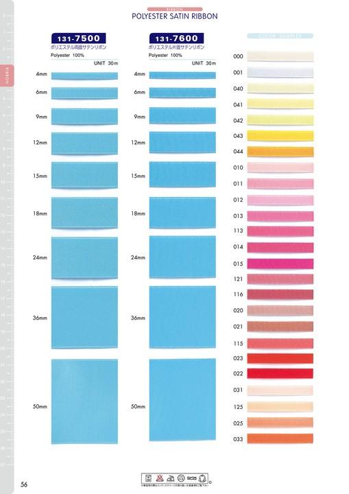 131-7500 ポリエステル 両面サテンリボン[リボン・テープ・コード] DARIN(ダリン)/オークラ商事 - ApparelX アパレル資材卸通販