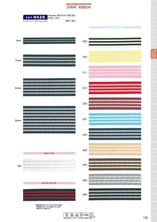 141-9426 ストライプ ペタシャムリボン[リボン・テープ・コード] DARIN(ダリン)/オークラ商事 - ApparelX アパレル資材卸通販