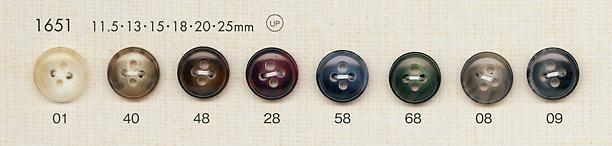 1651 大人 上品 4つ穴 ポリエステルボタン 大阪プラスチック工業(DAIYA BUTTON)/オークラ商事 - ApparelX アパレル資材卸通販