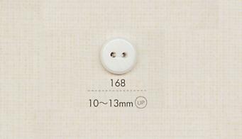 168 DAIYA BUTTONS 二ツ穴ポリエステルボタン 大阪プラスチック工業(DAIYA BUTTON)/オークラ商事 - ApparelX アパレル資材卸通販