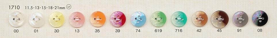1710 カラフル 貝調 シャツ・ブラウス用 ボタン 大阪プラスチック工業(DAIYA BUTTON)/オークラ商事 - ApparelX アパレル資材卸通販