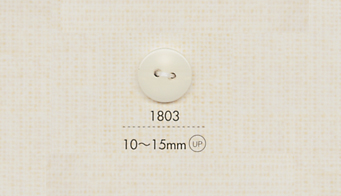 1803 DAIYA BUTTONS 二ツ穴ポリエステルボタン 大阪プラスチック工業(DAIYA BUTTON)/オークラ商事 - ApparelX アパレル資材卸通販
