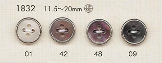 1832 上品 高級感 シャツ用 ボタン 大阪プラスチック工業(DAIYA BUTTON)/オークラ商事 - ApparelX アパレル資材卸通販