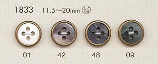 1833 上品 高級感 シャツ・ジャケット用 ボタン 大阪プラスチック工業(DAIYA BUTTON)/オークラ商事 - ApparelX アパレル資材卸通販
