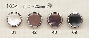 1834 上品 高級感 シンプル シャツ・ジャケット用 ボタン 大阪プラスチック工業(DAIYA BUTTON)/オークラ商事 - ApparelX アパレル資材卸通販