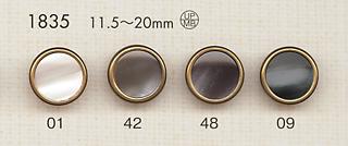 1835 上品 高級感 シンプル シャツ・ジャケット用 ボタン 大阪プラスチック工業(DAIYA BUTTON)/オークラ商事 - ApparelX アパレル資材卸通販