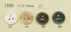 1920 DAIYA BUTTONS 3ツ穴 貝調ポリエステルボタン 大阪プラスチック工業(DAIYA BUTTON)/オークラ商事 - ApparelX アパレル資材卸通販