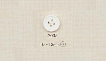 2035 DAIYA BUTTONS 四ツ穴ポリエステルボタン 大阪プラスチック工業(DAIYA BUTTON)/オークラ商事 - ApparelX アパレル資材卸通販