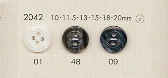 2042 DAIYA BUTTONS 貝調ポリエステルボタン 大阪プラスチック工業(DAIYA BUTTON)/オークラ商事 - ApparelX アパレル資材卸通販