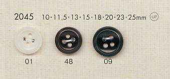 2045 DAIYA BUTTONS 貝調ポリエステルボタン 大阪プラスチック工業(DAIYA BUTTON)/オークラ商事 - ApparelX アパレル資材卸通販