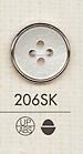 206SK シンプル 4つ穴 プラスチックボタン 大阪プラスチック工業(DAIYA BUTTON)/オークラ商事 - ApparelX アパレル資材卸通販