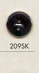 209SK シンプル シャツ用 4つ穴 プラスチックボタン 大阪プラスチック工業(DAIYA BUTTON)/オークラ商事 - ApparelX アパレル資材卸通販