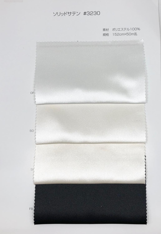 3230 ソリッドサテン[生地] サンコロナ小田/オークラ商事 - ApparelX アパレル資材卸通販