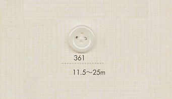 361 DAIYA BUTTONS 四ツ穴ポリエステルボタン 大阪プラスチック工業(DAIYA BUTTON)/オークラ商事 - ApparelX アパレル資材卸通販