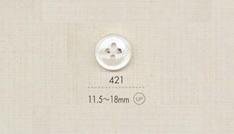 421 DAIYA BUTTONS 四ツ穴ポリエステルボタン 大阪プラスチック工業(DAIYA BUTTON)/オークラ商事 - ApparelX アパレル資材卸通販
