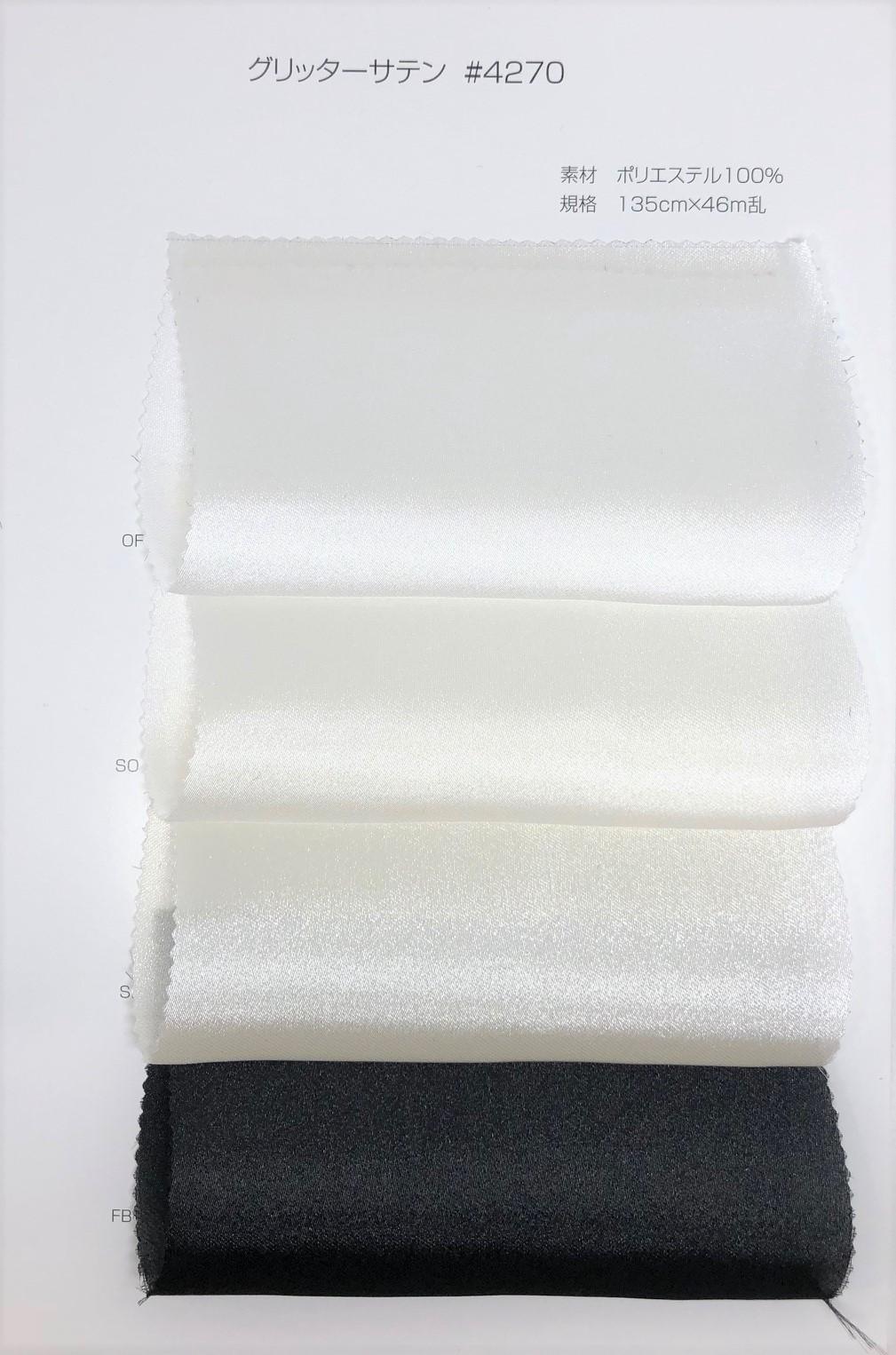4270 グリッターサテンオーガンジー[生地] サンコロナ小田/オークラ商事 - ApparelX アパレル資材卸通販