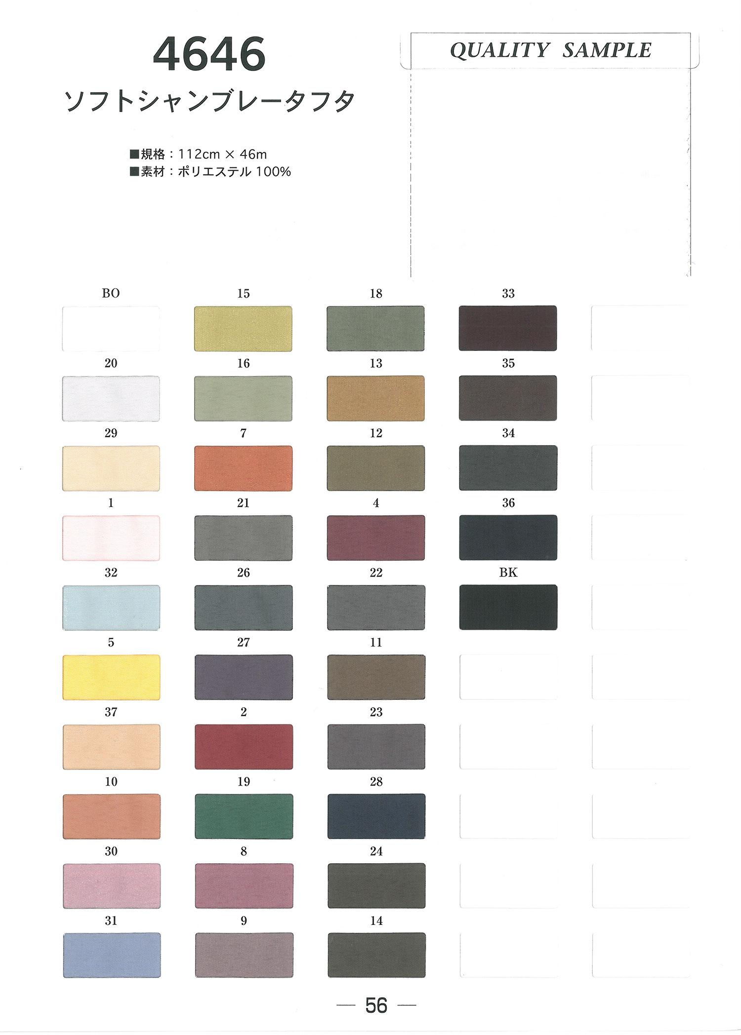 4646 シャンブレータフタ[裏地] 東レ/オークラ商事 - ApparelX アパレル資材卸通販