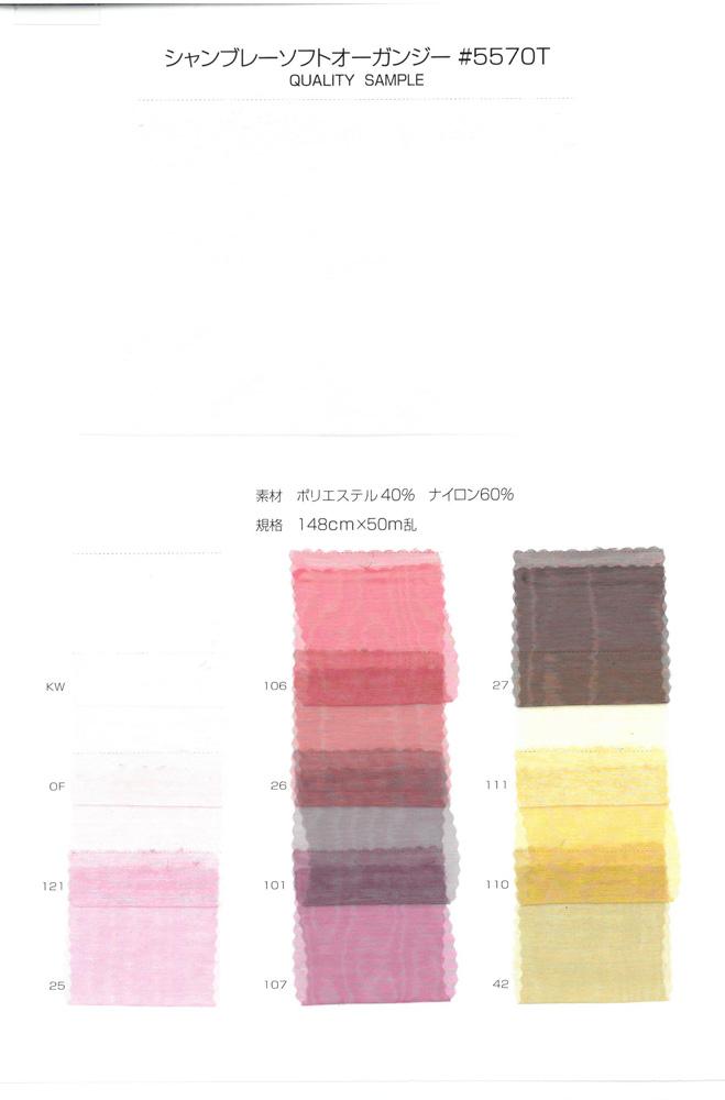 5570 シャンブレーソフトオーガンジー[生地] サンコロナ小田/オークラ商事 - ApparelX アパレル資材卸通販