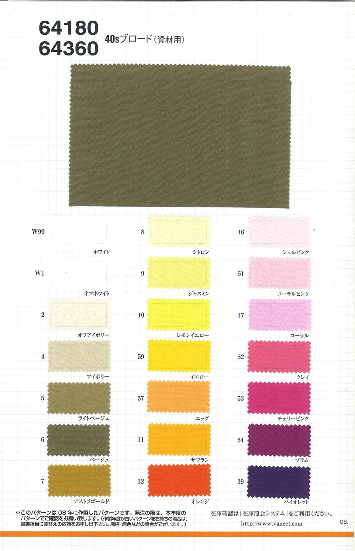 64360 40sブロード(資材用)丸巻仕立[生地] VANCET/オークラ商事 - ApparelX アパレル資材卸通販