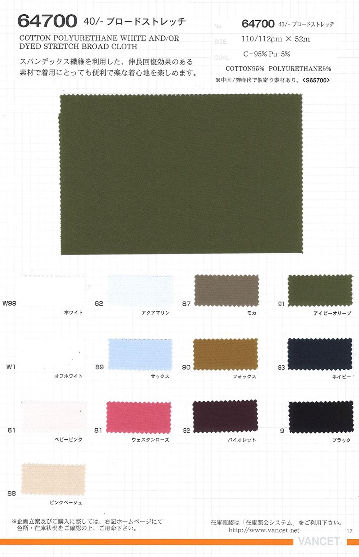 64700 40/ ブロードストレッチ[生地] VANCET/オークラ商事 - ApparelX アパレル資材卸通販